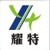 上海耀特仪器设备有限公司