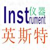 杭州英斯特科技有限公司