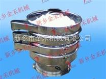 供应振动筛 不锈钢振动筛 不锈钢圆振动筛 直径800型振动筛