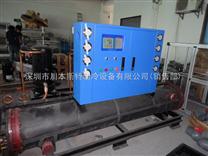塑胶行业用开放式冷水机