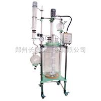 GR-100大容量双层玻璃反应釜