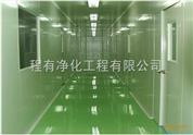 病房空调方式探讨-洁净室工程