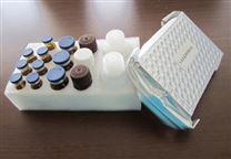 雞煙酰胺腺嘌呤二核苷酸磷酸ELISA試劑盒, NADPH ELISA試劑盒