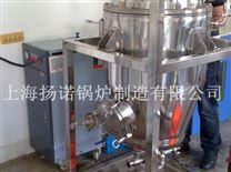 蒸药材煮药材用36kw电蒸汽锅炉