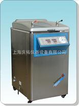 立式壓力蒸汽滅菌器(智能控制型)