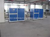 水冷式工业冷水机组,电镀工业冷水机组