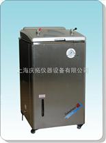立式壓力蒸汽滅菌器(自動控水型)