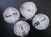 水处理滤料,环保净化用塑料多面空心球 冷却塔化工塔水处理填料