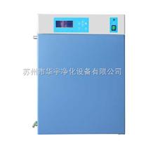 CO2二氧化碳培养箱 HH.CP-01W