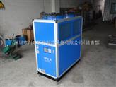 风冷模具冷水机,风冷模具冷冻机,风冷模具冻水机