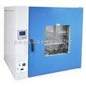 精密电热恒温鼓风干燥箱 工业烘箱 YHG-9240A