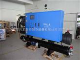 敞开型冷水机,壳管式蒸发器冷水机,开放型工业冷水机组厂家