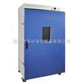 立式电热恒温鼓风干燥箱 高温烘箱 250度 YHG-9420A