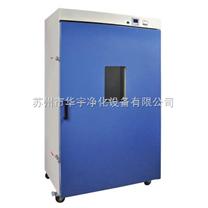 立式電熱恒溫鼓風干燥箱 高溫烘箱 250度 YHG-9420A