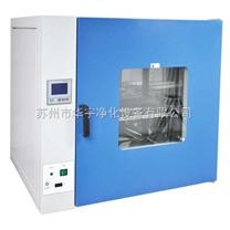 300度臺式電熱恒溫鼓風干燥箱 高溫烘箱 YHG-9055A