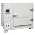 实验室用500度高温干燥箱 电热高温鼓风干燥箱 工业烘箱 YHG-9079
