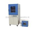 上海电热真空干燥箱 真空箱 真空烘箱 脱泡箱 YZF-6030A
