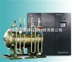 ZCB-O-1KG-大型臭氧发生器;大型臭氧发生器价格