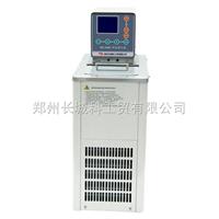 HX-1005高低温恒温循环器 恒温槽