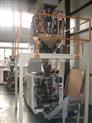 全自动称重灌装生产线,多头自动称重式灌装机,自动称重分装机