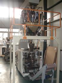 全自動稱重灌裝生產線,多頭自動稱重式灌裝機,自動稱重分裝機