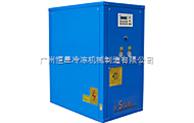 广州水冷箱式工业冷水机组供应