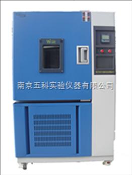 DHS-100 低温恒温恒湿试验箱