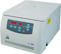 通用空冷型低速臺式離心機 L-450