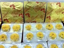 DPT190型供应茶叶铝塑泡罩包装机生产商