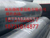 聚氨酯保温管供应  聚氨酯保温管供应厂家  定制聚氨酯保温管