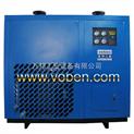 防爆型、防腐型冷冻式干燥机(冷干机)