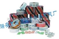 浙江藥房用煎藥袋-中藥包裝袋價格057-65061577
