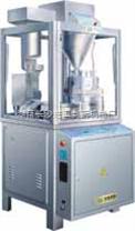 全自动胶囊填充机(Automatic capsule filling machine)