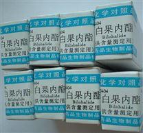脫氧核糖鳥嘌呤核苷酸鈉