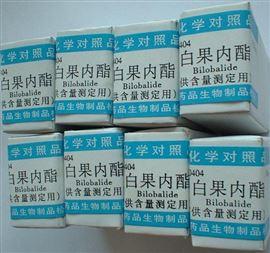 沙门、志贺菌属琼脂对照培养基
