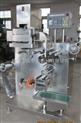 锦州高速颗粒软双铝包装机