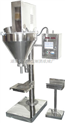 半自动粉末包装机(Powder automatic packaging machine)