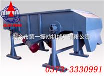高效直线振动筛分机(直线筛)
