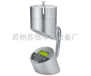 JCQ-3 手持式浮游菌采样器