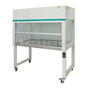 YJ型垂直流潔淨工作台
