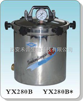 手提式不锈钢压力蒸汽灭菌器