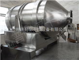 北京双臂传动二维混合机