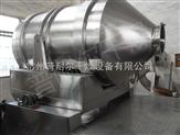 上海双臂传动二维混合机,上海双臂传动二维混合机价格