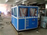 反应釜冷水机,反应釜用冷水机,反应釜专用冷冻机