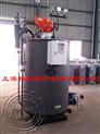 供應全自動100KG\200KG\300kg/h燃油蒸汽鍋爐