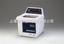 进口美国 Branson B1510E超声波清洗机报价,1.9L超声波清洗机品牌上海旦鼎