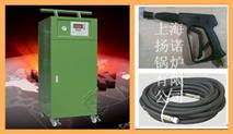 紗窗、衛浴設備、廚房、洗車清洗專用36KW/10公斤壓力全自動蒸汽清洗機