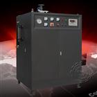 电蒸汽锅炉/电热水锅炉/电蒸汽发生器