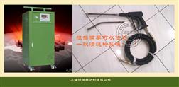 酒店厨房油污清洗专用18KW/10公斤压力全自动蒸汽清洗机