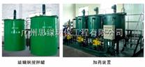 JBY型加藥裝置,廣州加藥攪拌裝置廠家